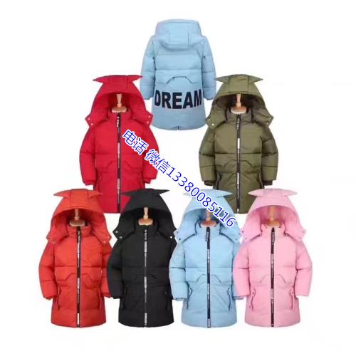 童装棉袄、2017新款童装棉袄、广州沙河童装棉袄批发拿货、货源