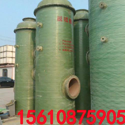 自贡砖厂锅炉脱硫塔研发制造