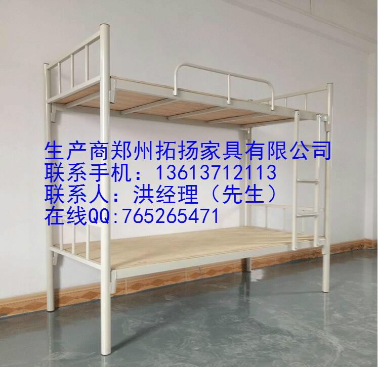 郑州职工铁架床专业厂商制造商