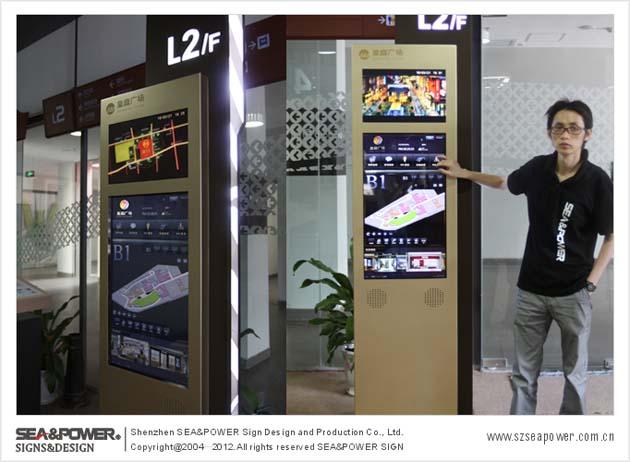 商场标识设计、商场标识系统设计、商场导识牌、商场指示牌