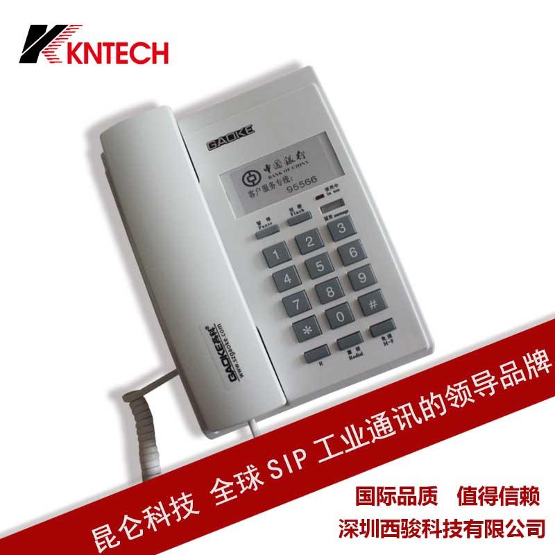 自助电话机 客服电话机 隧道电话机 调度电话机