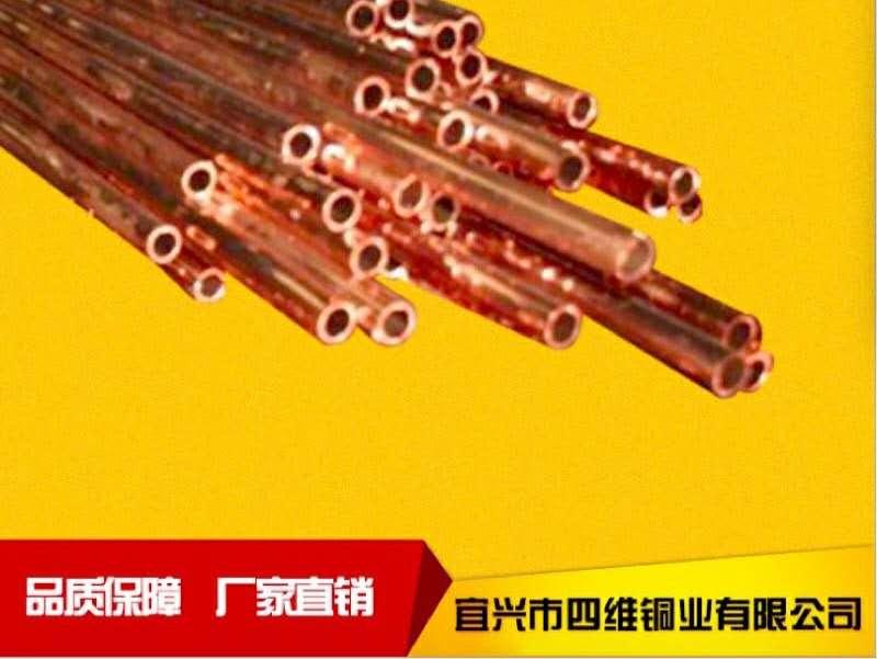 毛细紫铜管价位合理的毛细紫铜管哪里买