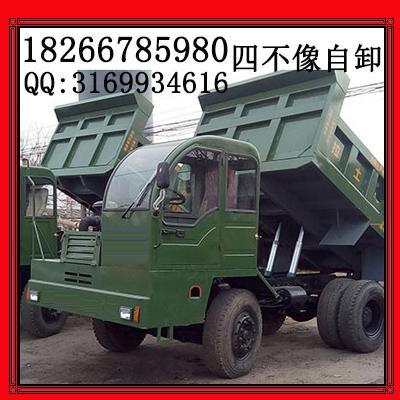 5吨矿用四轮车 矿用拉煤车