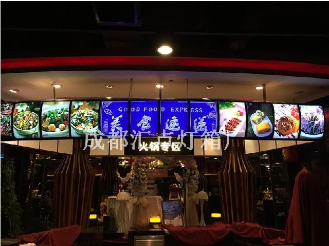汇点科技专业提供点餐灯箱、抢手的点餐灯箱