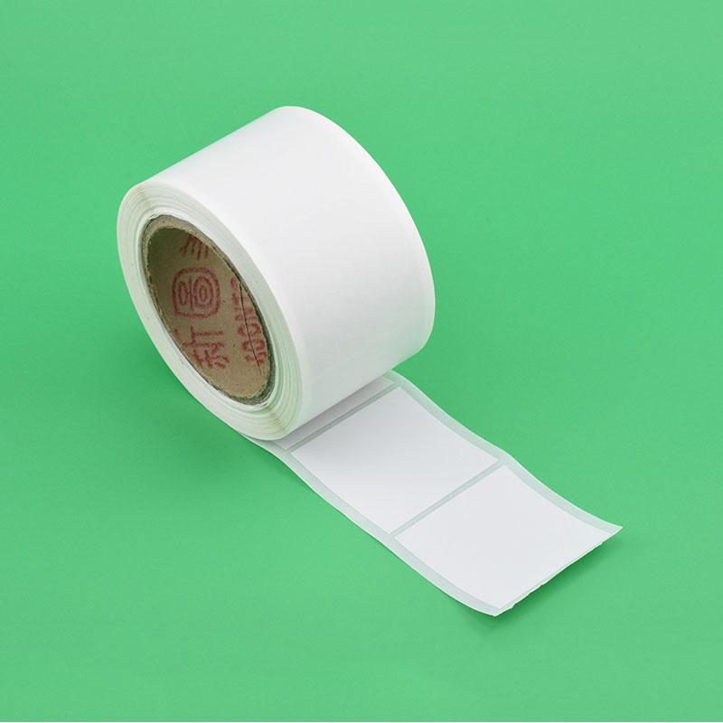 东莞卷筒条码标签各规格标签纸卷筒空白不干胶贴纸空白贴纸定做