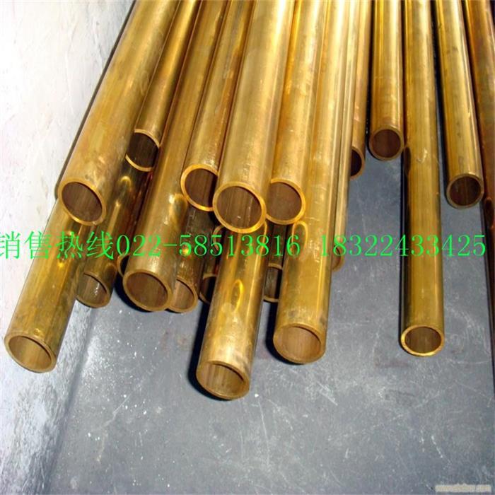 H62黄铜管 天津黄铜管批发市场 现货16*1mmH62黄铜管厂家直销