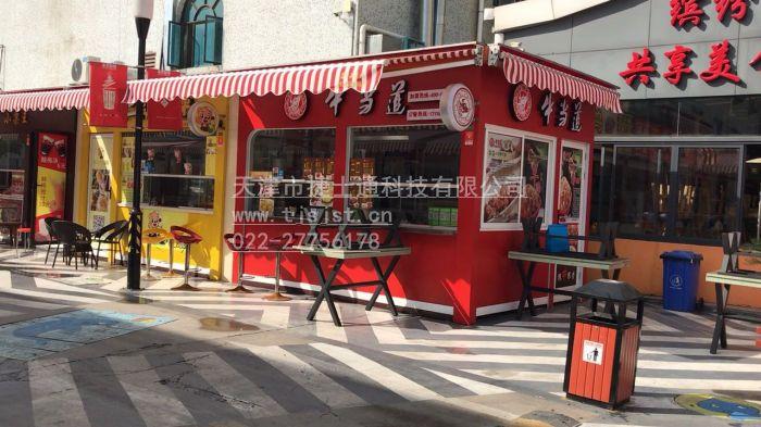 专业定做户外售货亭 、公园移动奶茶冷饮小吃、捷士通岗亭厂家直销