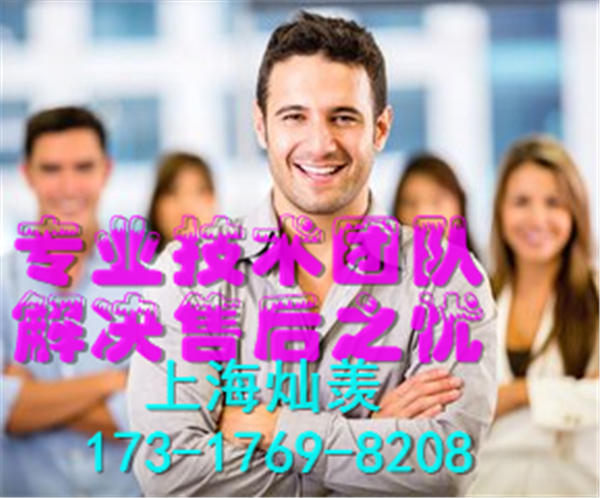 PP/SEETEC/河南驻马店一级总代理