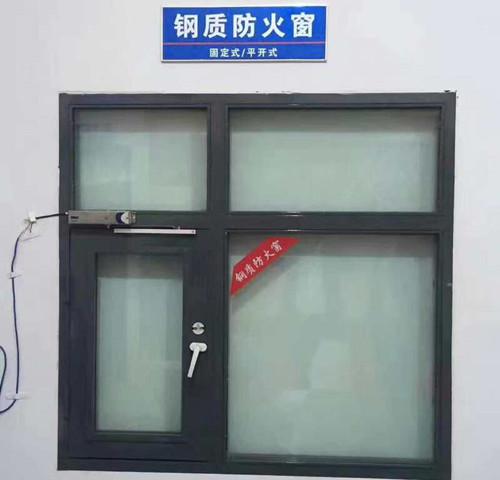 防火窗生产厂家新资讯零售防火窗