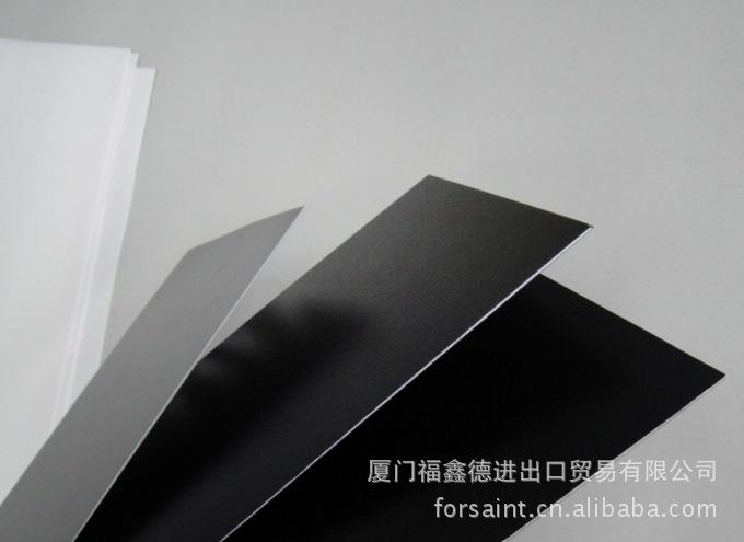 厦门价位合理的PP片材:广东PP胶布