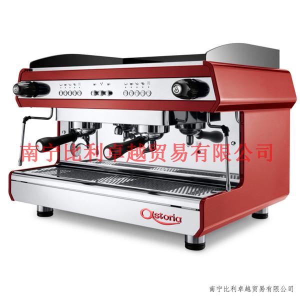 质量好的咖啡机去哪里买 南宁比利卓越贸易有限公司 广西南宁咖啡机 咖啡设备