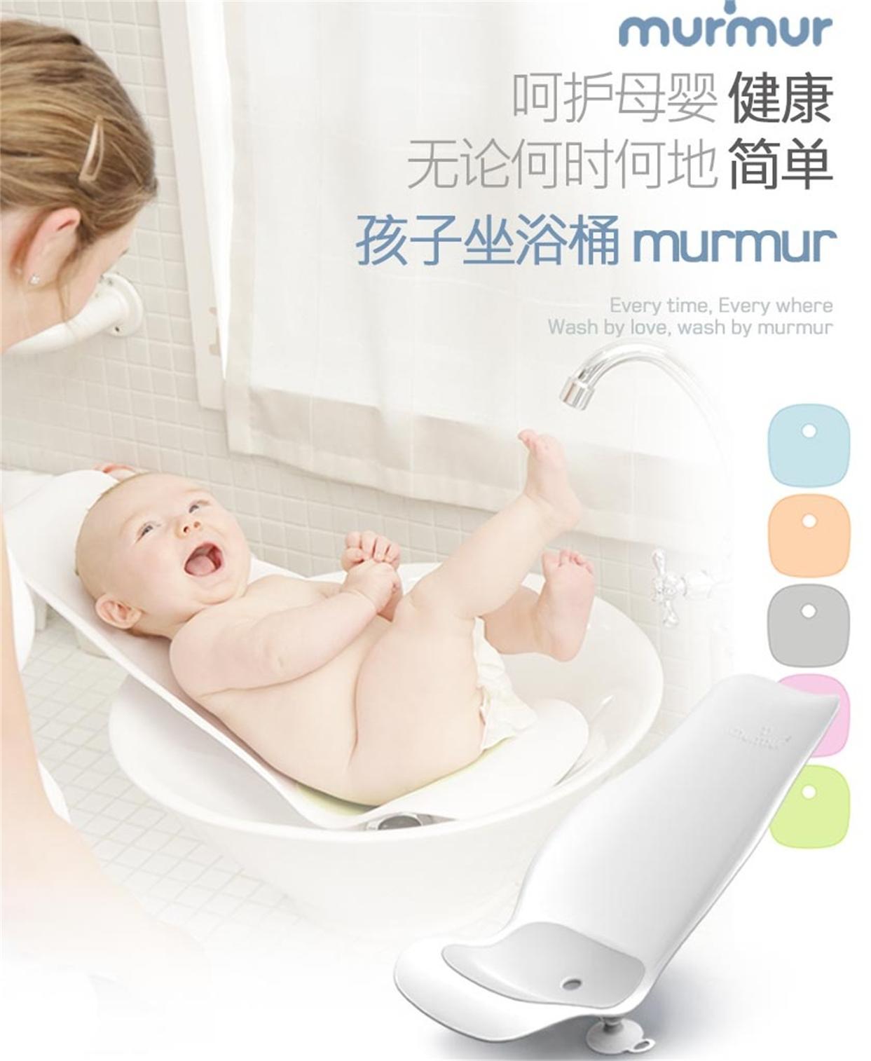 murmur么么智能婴儿浴盆