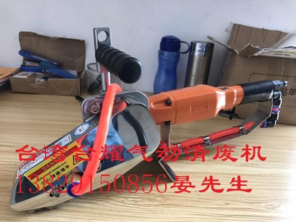 开原TY-21A清废机生产厂家