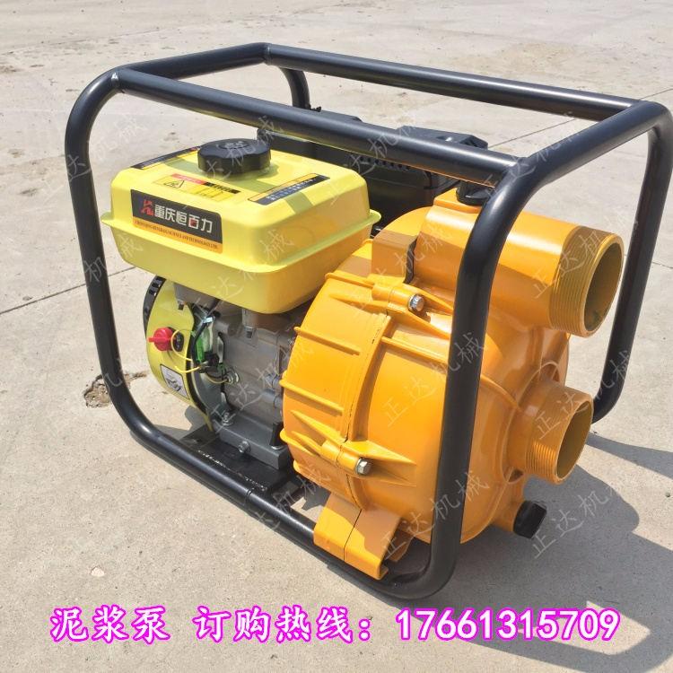 连云港抽水机抽水泵厂家大流量抽水机厂家