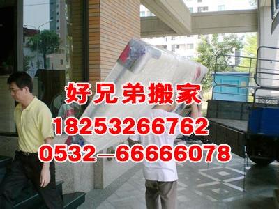 18253266762公司搬迁时应该注意的事项