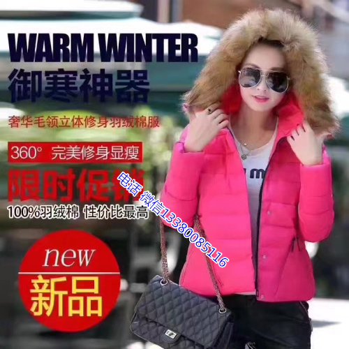 广州女士修身加厚棉衣外套清仓中老年女士冬装棉衣厂家