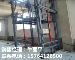 经销载货货梯导轨式升降货梯_云南商机网tlc0055信息