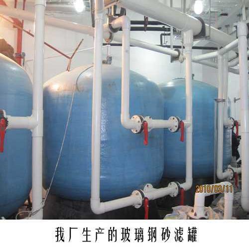 优质过滤器-广东玻璃钢过滤器厂家直销-优质过滤器生产厂家