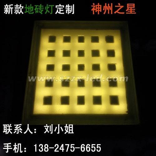 LED地砖灯/太阳能LED地砖灯厂家/广场LED地砖灯