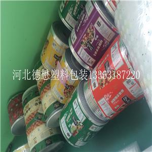 豆香锅锅巴包装袋、三边封彩印包装袋、食品包装卷膜生产青青青免费视频在线