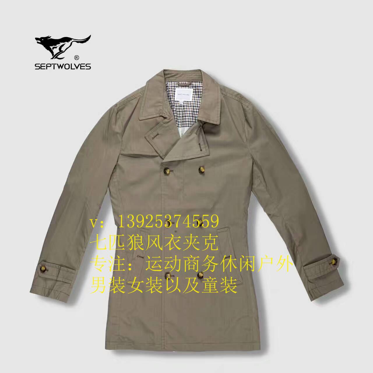 广州哪个市场做国内一二线商务男装批发库存服装