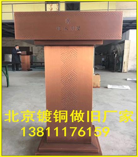天津做旧厂-镀铜价格
