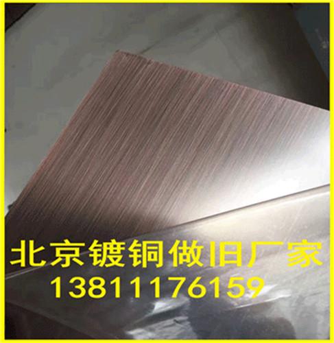 北京不锈钢镀钛厂-拉丝不锈钢厂家