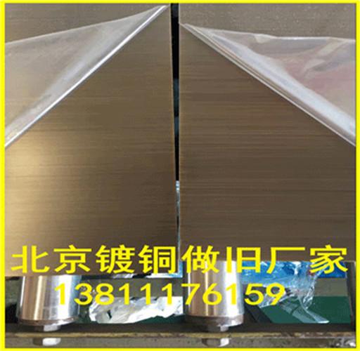 天津不锈钢拉丝板-不锈钢镀铜厂