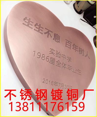 北京拉丝不锈钢厂家-镀铜做旧厂家