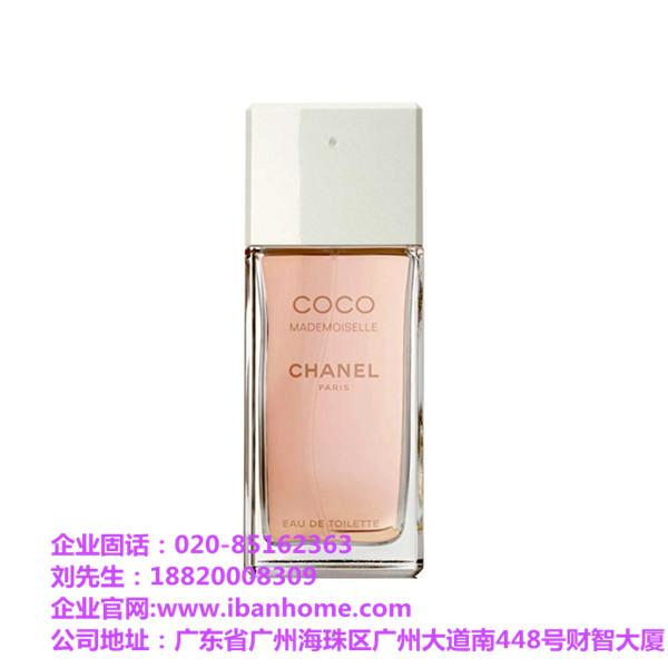 植荣商贸提供口碑好的香水:哪里可以找到品牌香水的货源
