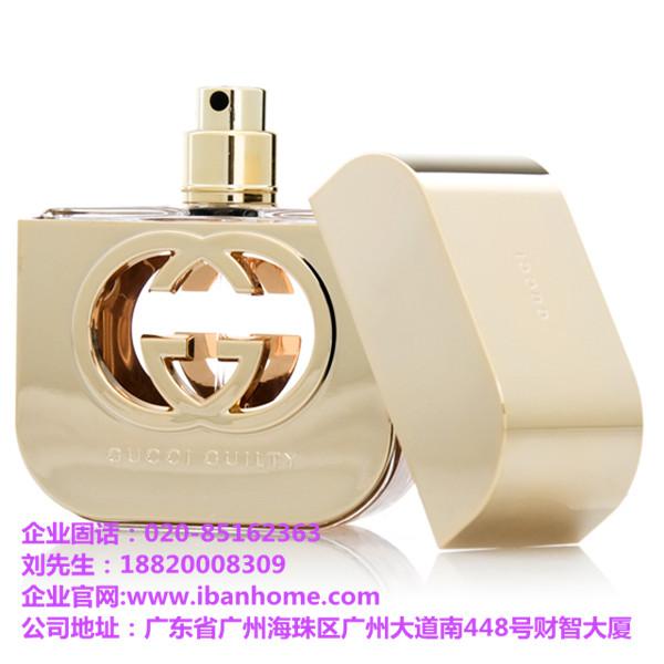 物超所值的香水广州提供进口香水哪里拿货