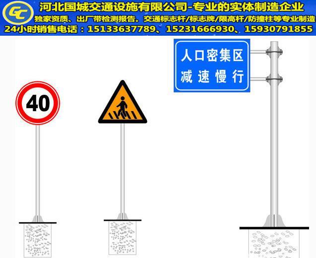 铜仁公路标志牌专业生产厂家