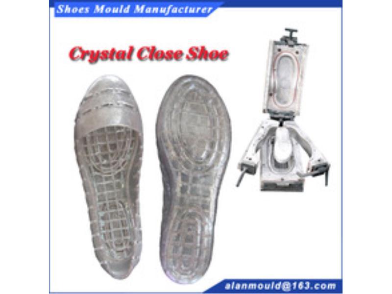 安徽pvc水晶鞋模、买pvc水晶鞋模认准泉益模具