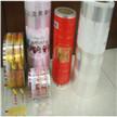 电子888彩票手机app下载包装卷膜、透明包装卷膜、配件包装卷膜厂家生产