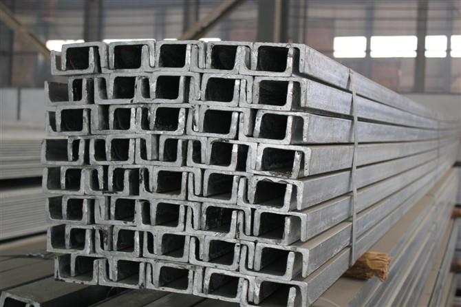 伊春63#A镀锌槽钢生产厂家