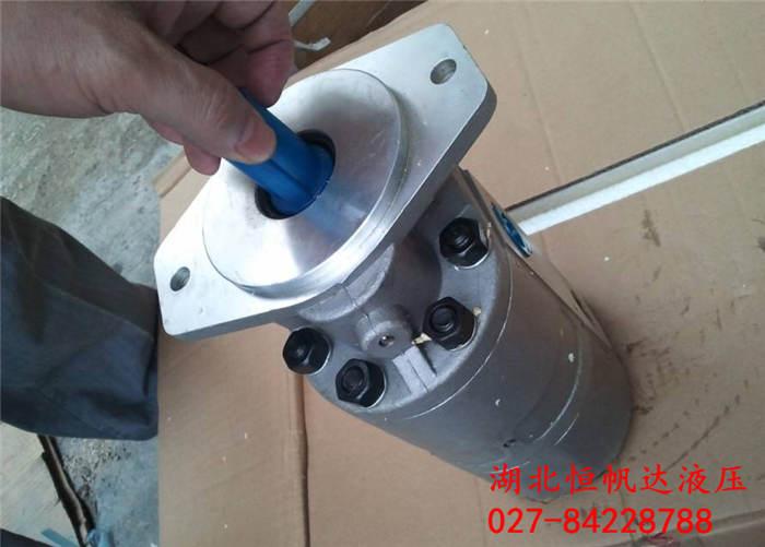 CBG-20632050P液压齿轮泵安全可靠