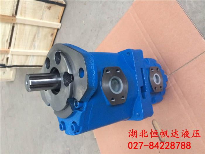 QX81-315L高压齿轮泵齿轮泵价格