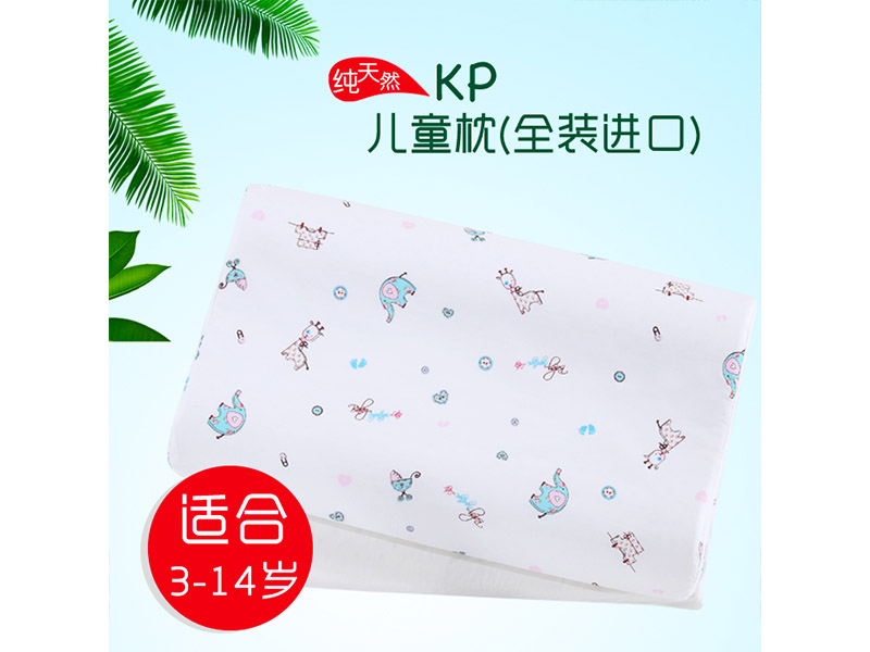 要买好的天然乳胶儿童枕当选昊宇青云贸易天然乳胶儿童枕代理商