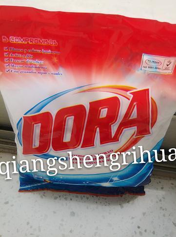 山东强盛日化厂家处理200g外贸尾单洗衣粉