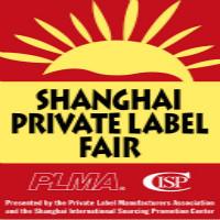 2017上海亚洲自有品牌展PLF