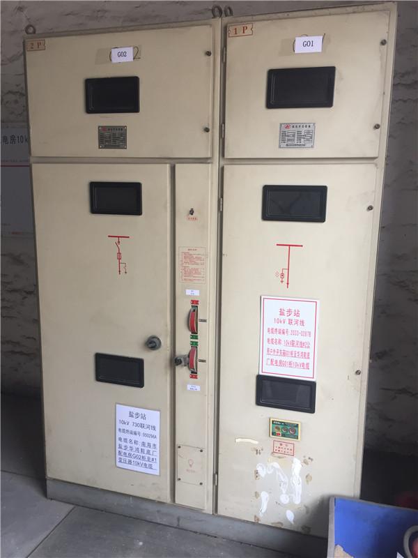 广州二手配电柜回收