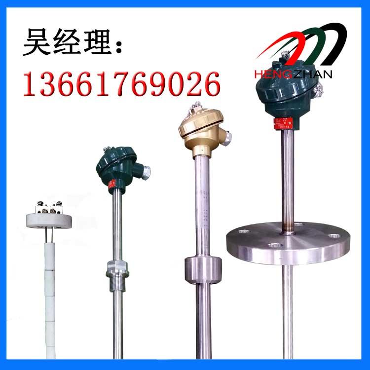 标准铂电阻