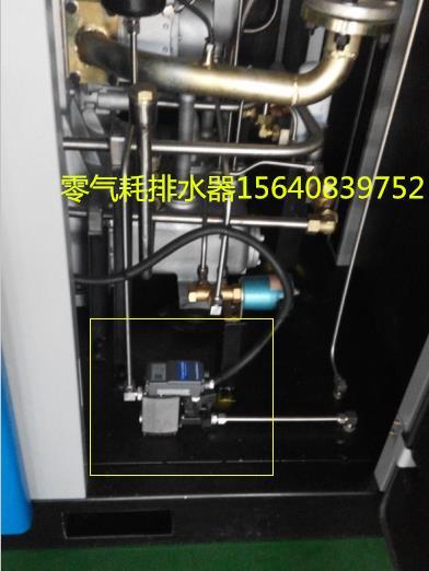 丹东进口自动排水器