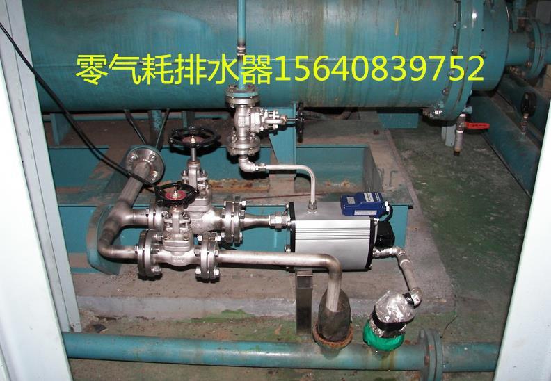 新乡DM5排水器公司新闻