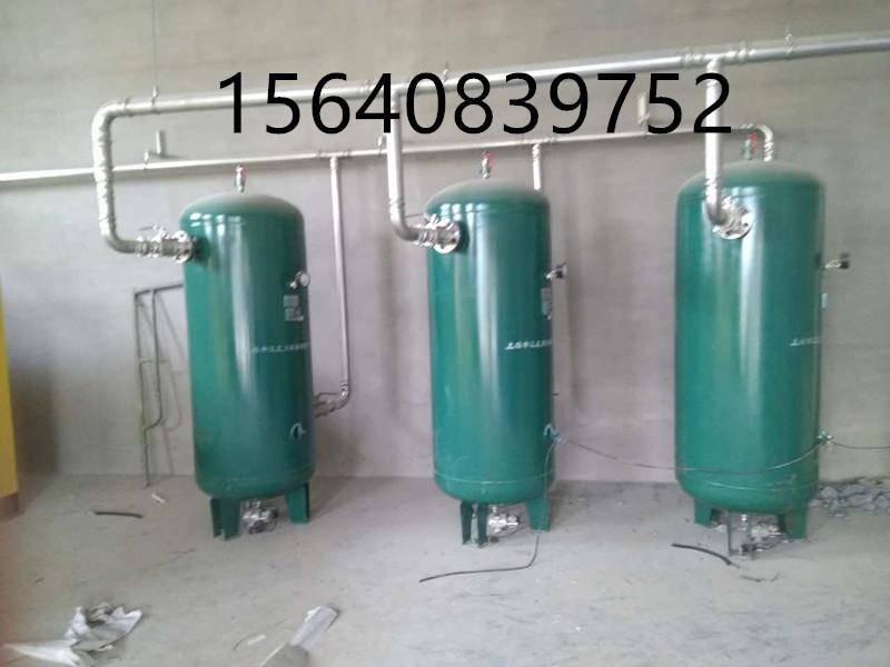 烟台冷自动排水器排水器新闻
