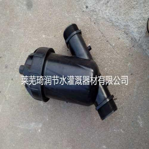 灌溉离心式过滤器 灌溉离心式过滤器供应 过滤器