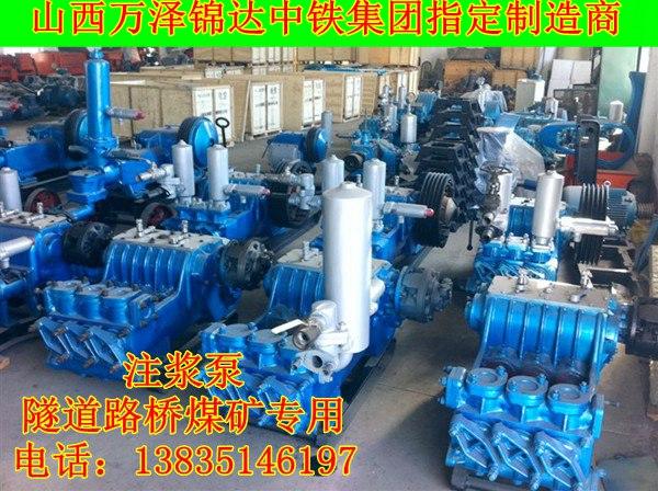 山东蓬莱市移动方便双液电动泵市场