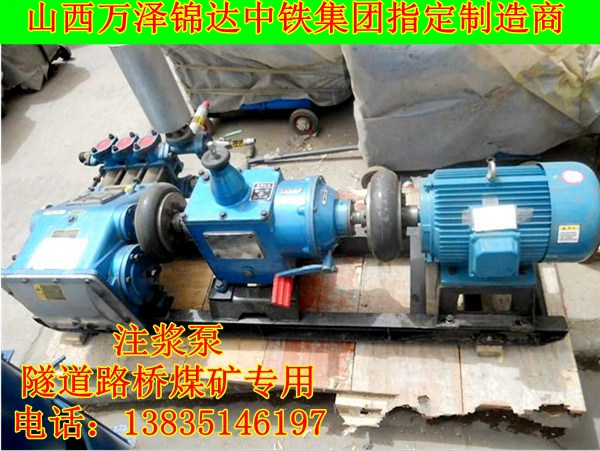 内蒙古乌海矿用高扬程三缸活塞泥浆泵厂家地址