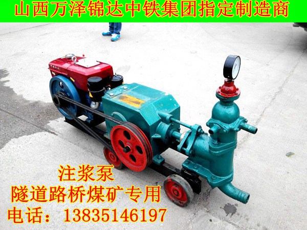 黑龙江双城市井下勘探专用电动泥浆泵速度快