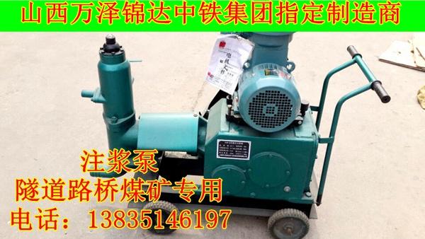 优乐国际官网沧州矿用防爆灌浆泥浆泵供货厂家